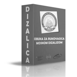 dizalica-silver